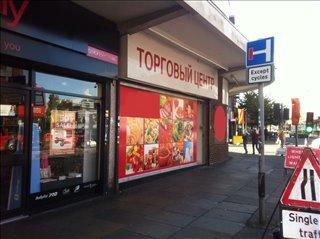 Photo of Office Space on 79-83 High Street, Hounslow - Hounslow